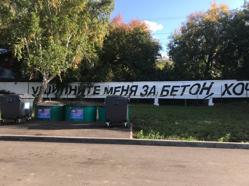 Светлана Кардаполова | Челябинск