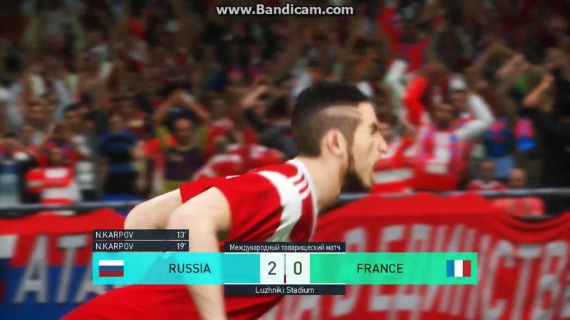 2-й гол Карпова сб. Франции (2 сезон, тов.)