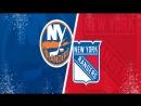 New York Rangers vs New York Islanders | 22.09.2018 | NHL Preseason 2018