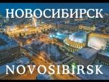 Novosibirsk. Syberia