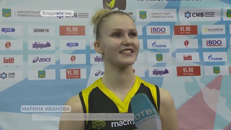 Волейбольная команда Приморочка вышла в полуфинал высшей лиги
