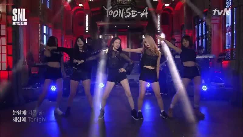 Юн Се А | Yoon Se Ah | 윤세아 \ SKY Castle - dance - 4MINUTE