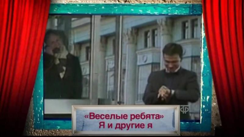 История российского юмора 04 1990 год