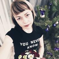 Екатерина Радченко