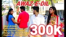 Romentic Song | Awaz E Dil || SvSubir ft.Rk Rahul || आवाज़े दिल || Love story 2018