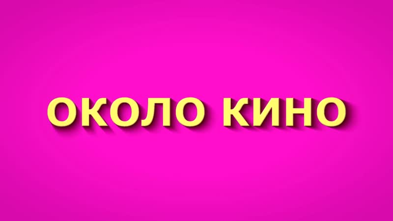 3 сезон ЧЗО трейлер.