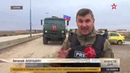 Сирийцы бегут с подконтрольной США территории в Дейр-эз-Зор