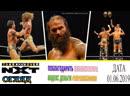 Wrestling UkraineHighlights WWE NXT TakeOver XXV 1 June 2019 HD Огляд Українською