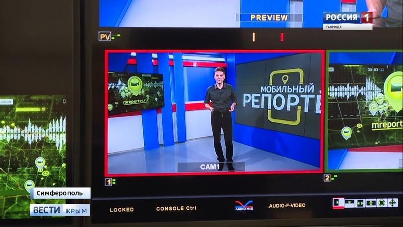 В студии крымских Вестей записали федеральный выпуск программы Мобильный репортёр