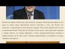 ✅ Кто такие либералы и демократы в России История либерализма и демократии