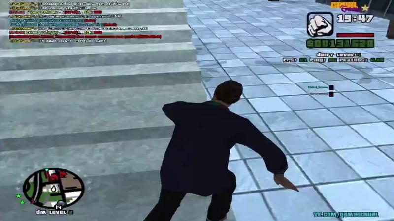 Cruel Game 0 3 7 Обзор системы защиты аккаунтов от взломов