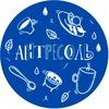 """""""Антресоль"""" - кафе для всей семьи!"""