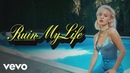 Zara Larsson Ruin My Life Audio