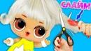 СЛАЙМ В ВОЛОСАХ ЛОЛ! Мультики куклы лол и Барби, Подруги Буги Вуги