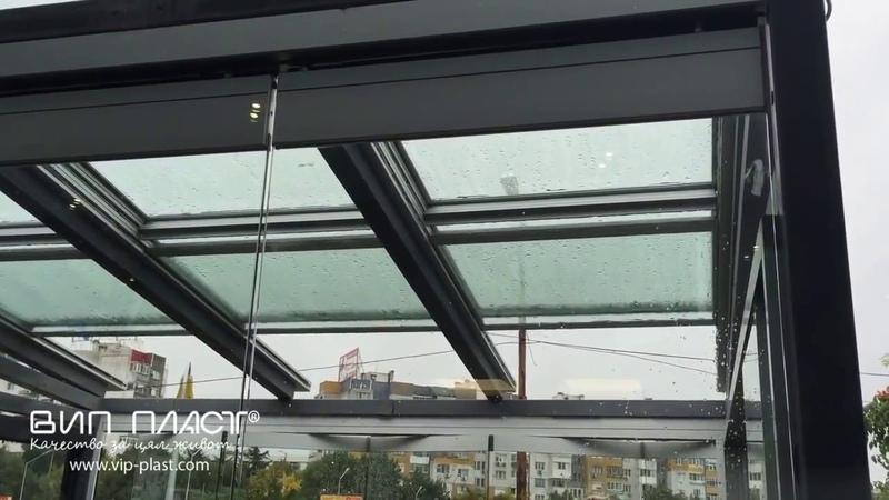 Подвижен стъклен покрив от Вип Пласт