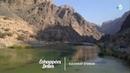 Sultanat d'Oman parfums d'Orient Échappées belles