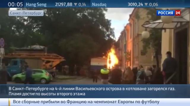 Новости на Россия 24 • Ремонт газовых труб на Васильевском острове превратился в файер-шоу