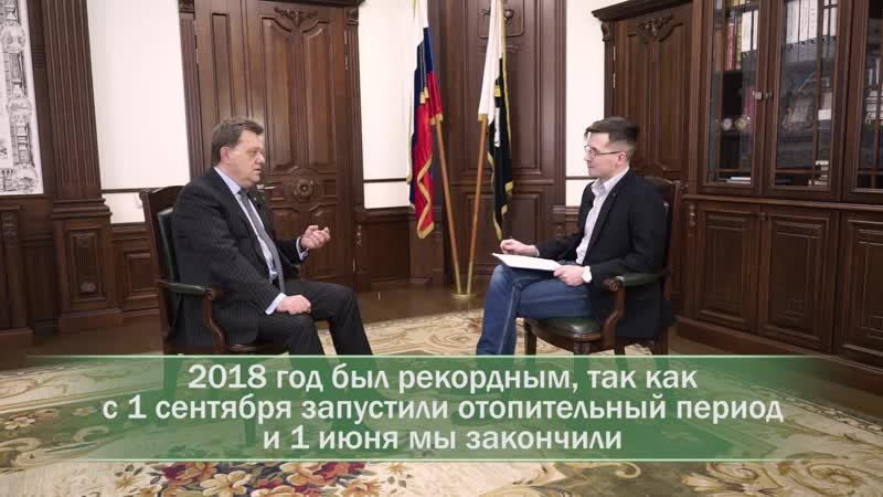 Жизнь города интервью с мэром Томска Иваном Кляйном 1 выпуск