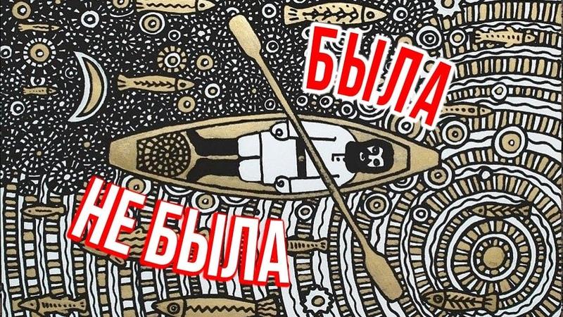 Тысячелетнее царство русского юродства