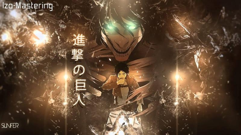 Attack On Titan - Vogel im Käfig Re-Mastered (Epic sound quality)
