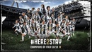 HERE2STAY: Juventus Women are Champions of Italy for the second time!!