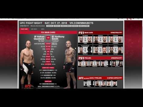 Прогноз и аналитика от MMABets UFC FN 138 Оздемир-Смит, Лобов-Джонсон. Выпуск №121. Часть 66