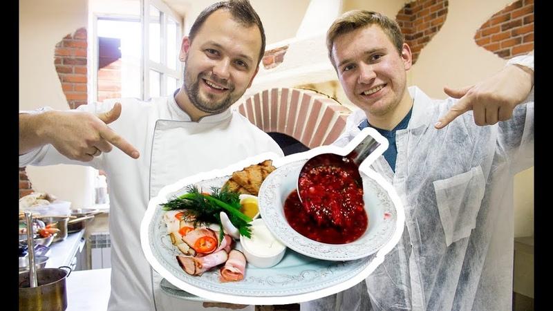 2 Soloma — Украинский борщ в русской печи