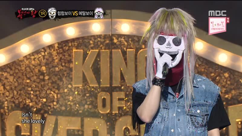 |190120| MBC King of Masked Singer ep. 187 @ VIXX Ken cut