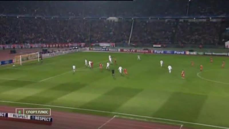 146 CL-20092010 Debreceni VSC - Liverpool FC 01 (24.11.2009) HL