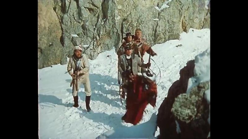 2. Жюль Верн. В Поисках Капитана Гранта. 2 Серия. (1985.г.)
