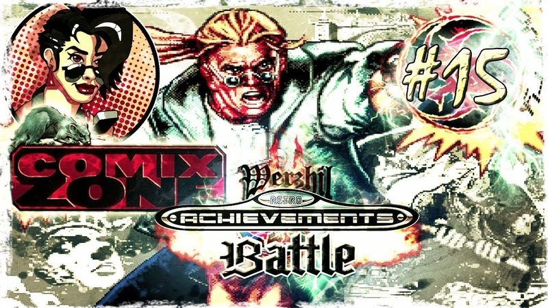 RA Battle 15 Comix Zone GEN SMD