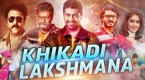 Lakshmana In Hindi Dubbed Torrent
