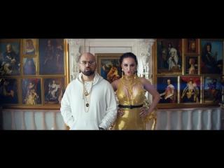 Artik _Asti - Невероятно (Official Video)