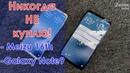 2 идеальных смартфона которые я никогда не куплю Meizu 16th Samsung Galaxy Note9