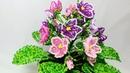 Фиалка из бисера. Мк. Часть 2. Чашелистики. Beaded violets tutorial. Beadwork, flower, Art, beads