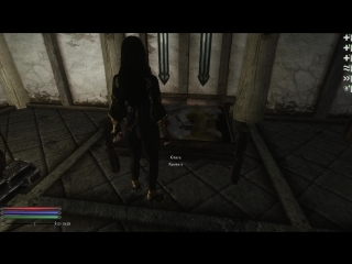 Skyrim - Requiem for a Dream v3.6.1 ХР. Норд-Леди. Часть 10
