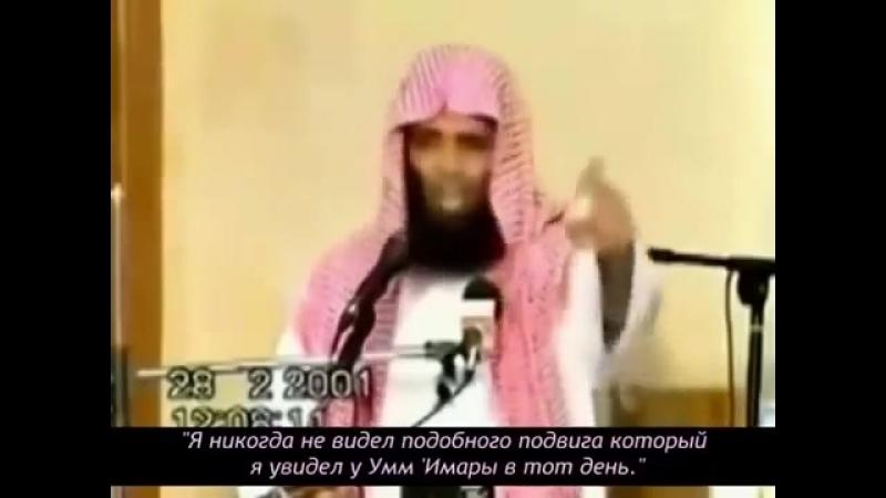 Халид ар Рошид