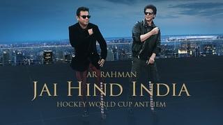 Jai Hind India | Hockey World Cup 2018 | Official Video | A. R. Rahman | Shah Rukh Khan