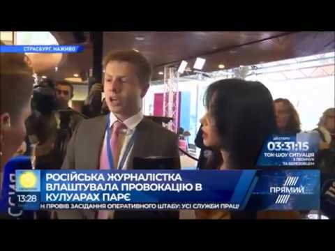 ШОК! Пропагандистка Скабеева пытается отравить Новичком депутата Украины Гончаренко