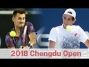 Bernard Tomic vs Lloyd Harris Highlights CHENGDU 2018