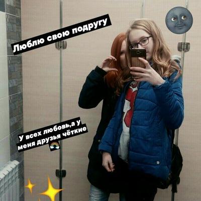 Анастасия Вишневская