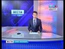 ВЕСТИ САНКТ-ПЕТЕРБУРГ СПЕЦВЫПУСК от 28.07.2013