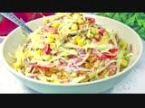 Салатик за 2 Минуты – Вкусный Пикантный!