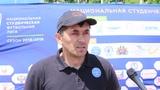 Директор СК КБГУ Рустам Унежев после матча КБГУ - ОрёлГУ (42)
