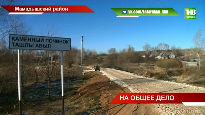 На 1 рубль из села - 4 из бюджета республики: в сельских поселениях пройдут референдумы | ТНВ