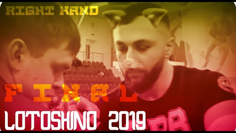 LOTOSHINO 2019 / FINALs - Right hand / all category