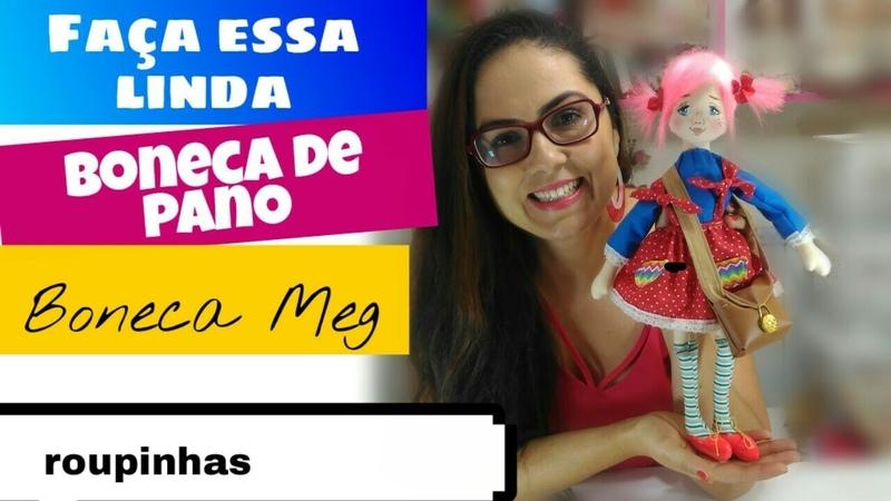 Roupas para boneca de pano Boneca Meg parte 2