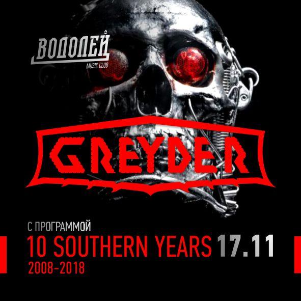 Афиша Владивосток GREYDER / 17.11/ Vodoley club