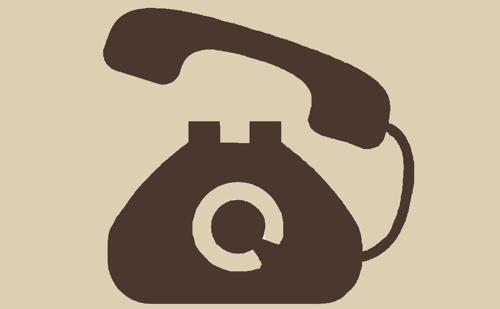 Чтобы заказать доску, позвоните по телефону