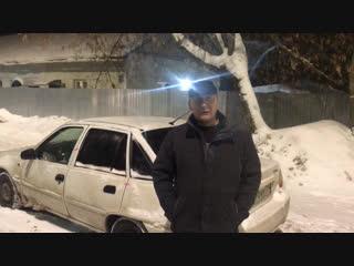 🚙cashbyauto.ru🚗 ❗️ Отзыв Сергея Пашкова о выкупе автомобиля Дэу Нексия 2011 ❗️